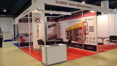 İnternational Concrete Cement Fair.Moscow-Russia 01.12.2015